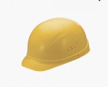 Nón bảo hộ lao động  BC1-WHPL PROGUARD