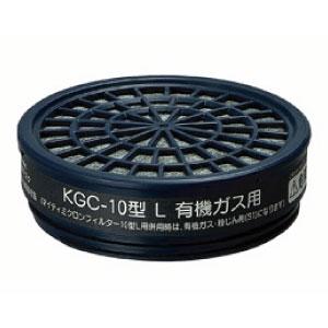 Phin lọc KGC-10L KOKEN