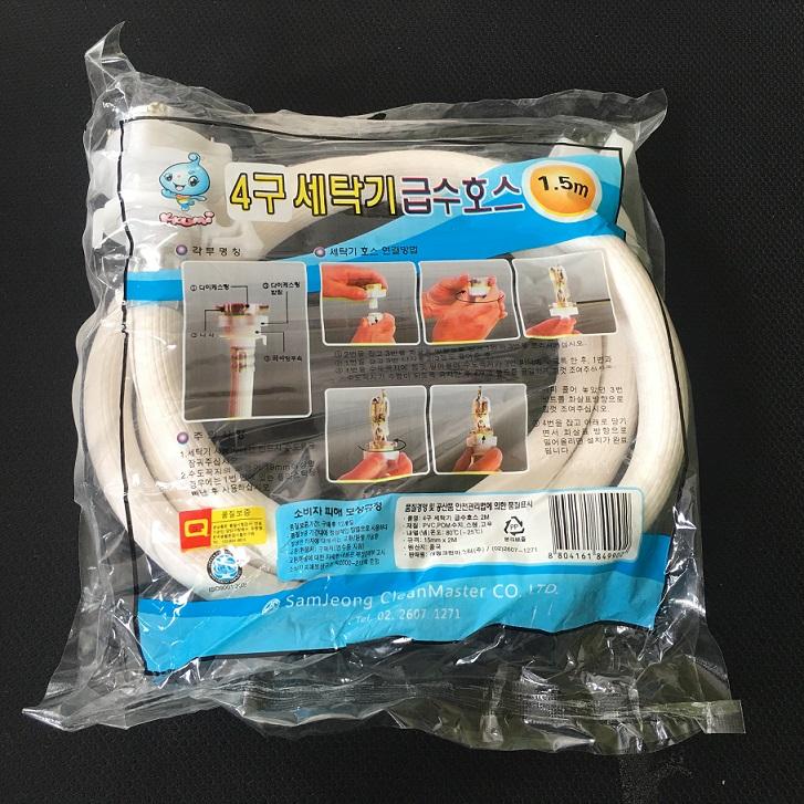 Dây cấp nước cho máy giặt  TGCN-29427 Samjeong