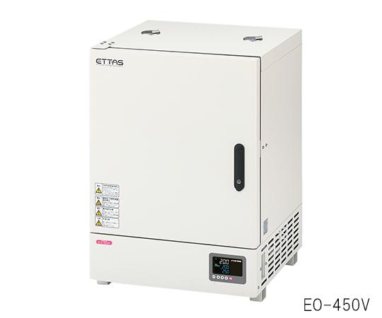 Tủ sấy EO-450V ASONE
