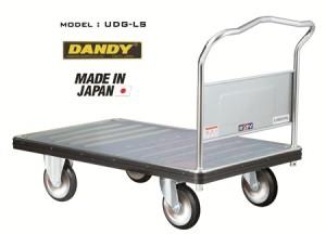 Xe đẩy hàng  UDG-LS DANDY
