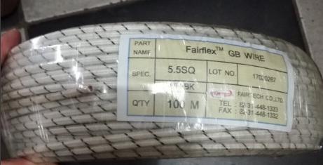 Dây điện chịu nhiệt bọc amiang 3.5mm x 100m FAIR TECH TGCN-30901 Korea