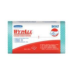 Khăn lau Wypall Colour Coded Regular SSH màu xanh  94147 Kimberly-clark
