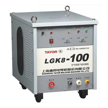 Máy cắt Plasma Cơ LGK8-100 TAYOR