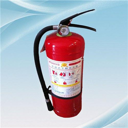 Bình chữa cháy 4kg GB4351 VIETNAMPROTECTIONS