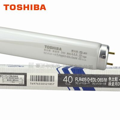 Bóng đèn tuýp huỳnh quang 40W FLR40S.D-EDL-D65/M TOSHIBA