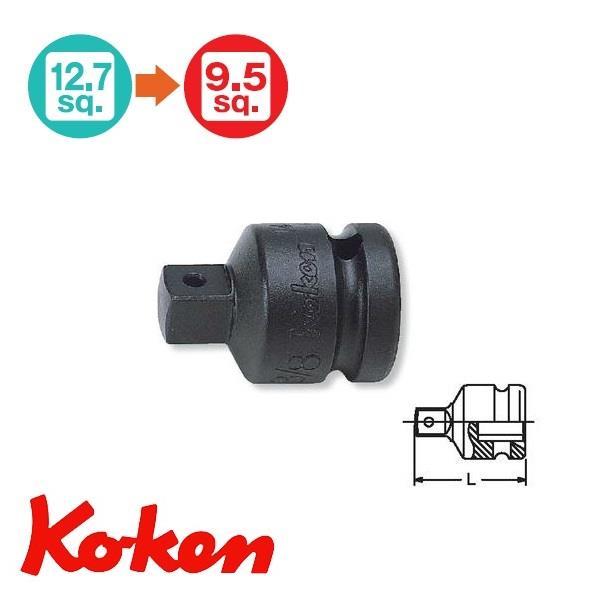 Đầu chuyển 1/2 ra 3/8 inch 14433A KOKEN