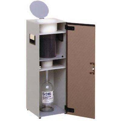Dụng cụ hòa tan dung môi SR-305 HORIBA
