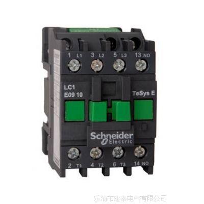 Khởi động từ LC1E3210M5 schneider-electric