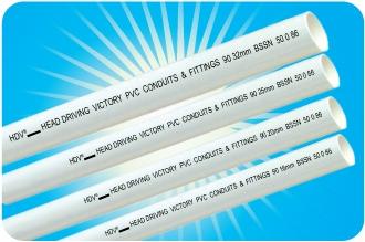 Ống luồn dây điện PVC 20mm TGCN-32251 HDV