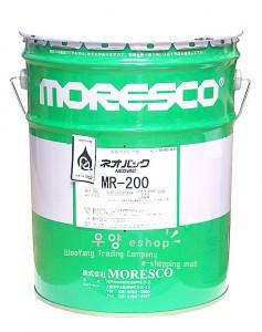 Dầu bơm chân không NEOVAC MR-200 (200L) MORESCO