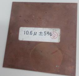 Tấm chuẩn dành cho máy đo độ dầy lớp phủ  70173 (10,5 um) CHUO-SEISAKUSHO