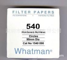 Giấy lọc định lượng số 540 1540-125 Whatman