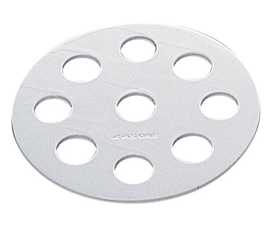 Khay dành cho máy hút ẩm đường kính 240mm 1-066-05 ASONE