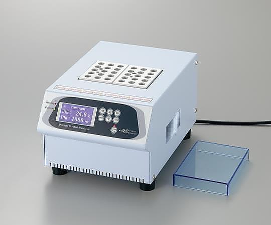 Máy ly tâm lạnh 6 ống 50mL 2-9501-15 ASONE