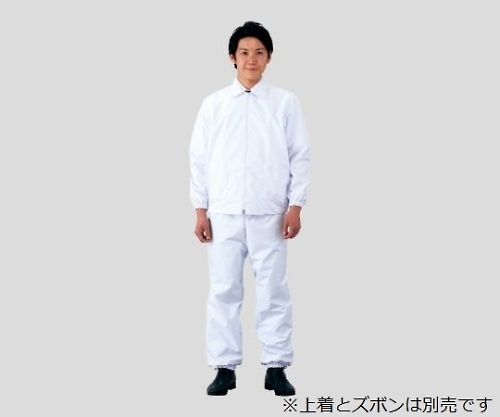 Áo chống hóa chất, mài mòn size L 2-9078-02 ASONE