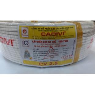 Cáp điện lực hạ thế cv 2.5 (0.6/1kv) màu trắng, ruột đồng cấp 2, cách điện bằng pvc 56006948 TGCN-37458 Cadivi