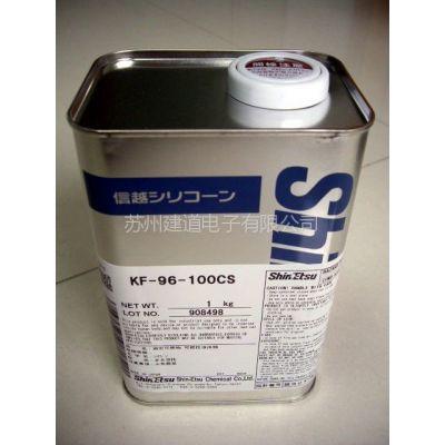 Dầu silicon 1kg KF-968-100CS ShinEtsu