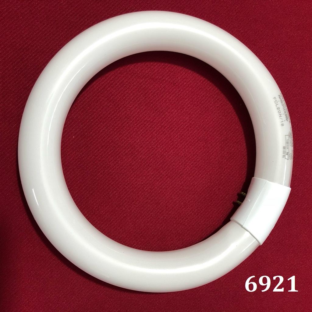Bóng đèn vòng huỳnh quang 18W 18W Fluorescent lamp FCL20N/18 Mitsubishi