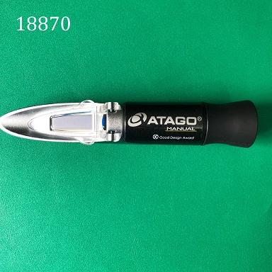 Khúc xạ kế 0.0-53.0%  MASTER-53M Atago