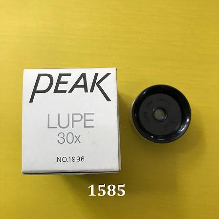 Kính Lúp cầm tay không có thước, độ phóng đại 30X kính lúp 30x, Loupe 1996 1996-30X 1996 PEAK