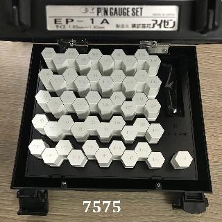Pin gauge bộ 1.00-1.50mm EP-1A Eisen