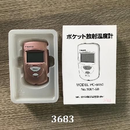 Thiết bị đo nhiệt độ bằng tia hồng ngoại -30 đến 240 ° C  PC-8450 SATO