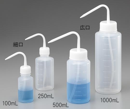 Bình tia nhựa miệng hẹp 1000ml  4-5657-04 ASONE