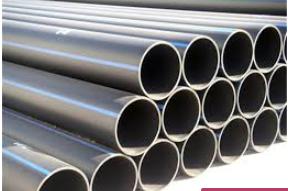 Ống nhựa PVC-U ø 21, quy cách 21 x 3.0mm Ống nhựa pvc  TGCN-41155 Nhựa Bình Minh