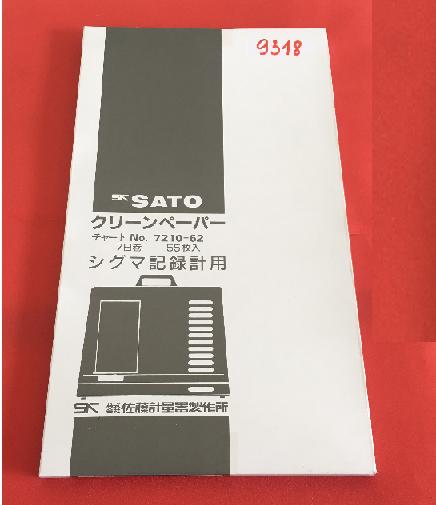 Giấy ghi nhiệt 7 ngày -15 đến 40°C chart Paper 7days -15 to 40°C, 0 to 100% 7210-62 SATO