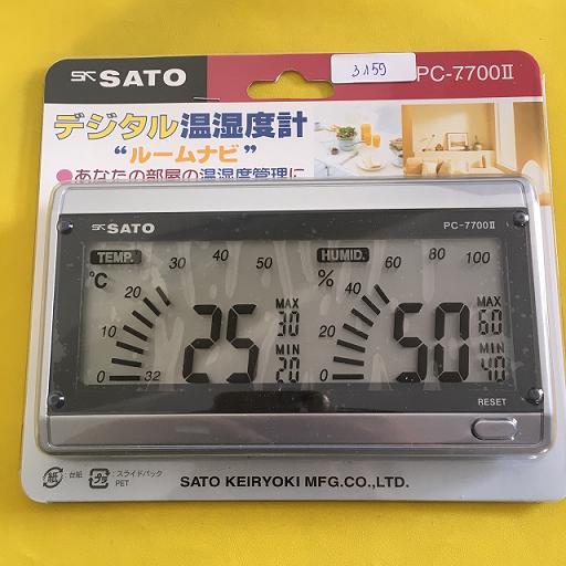 Nhiệt ẩm kế để bàn -10 đến 50°C/ 20 đến 95% digital Thermohgrometer Room Navi -10 to 50°C/ 20 to 95% PC-7700II SATO