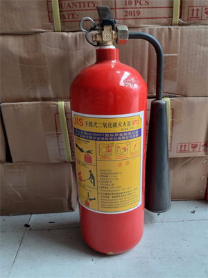 Bình chữa cháy CO2 3kg   MT3 OEM-1914