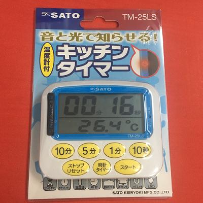 Đồng hồ hẹn giờ  TM-25LS No.1709-22 SATO
