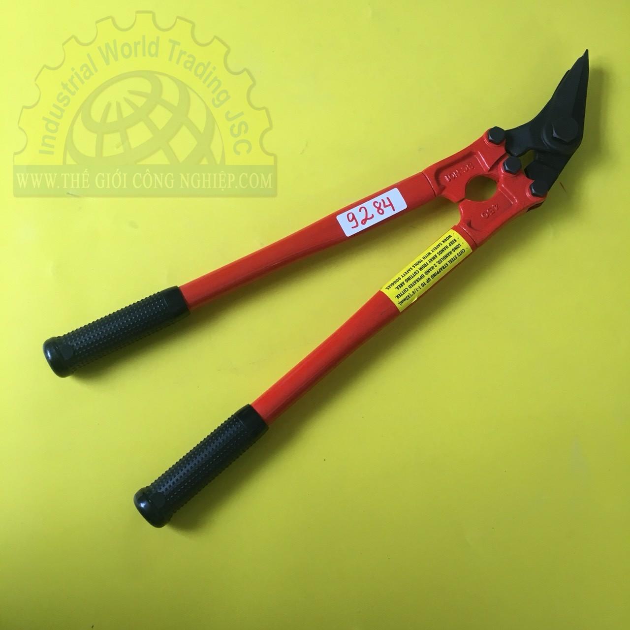 Kéo cắt dây đai thép 18inch  SC-450 China