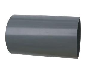 Nối thẳng PVC phi 90 dày  TGCN-45882 Nhựa Bình Minh