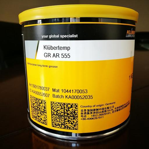 Mỡ chịu nhiệt Klubertemp 1kg  GR AR 555 KLÜBER