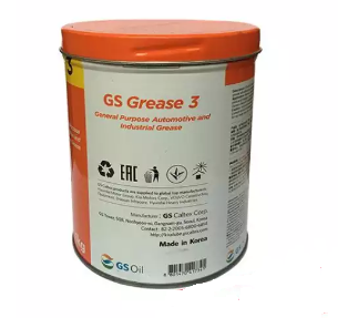 Mỡ bò chịu nhiệt cao cấp hộp 500g  Grease 3 GS