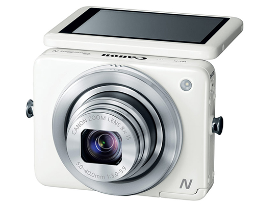 Máy Chụp Hình, Camera