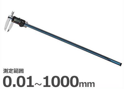 Thước cặp có phạm vi đo từ 0- 1000 mm