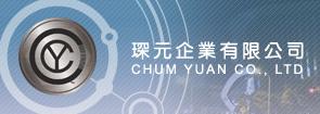 Chumyuan