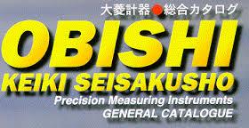 Obishi