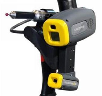Máy đo bằng Laser, MMDx, Nikon, Laser Scanning MMDx NIKON