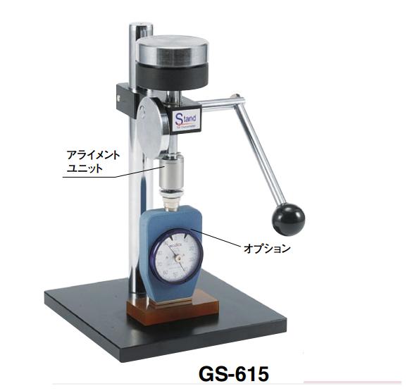 Bàn đo cho đồng hồ đo độ cứng cao su GS-615 Teclock